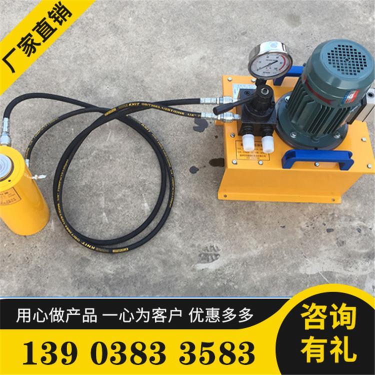 品质保证衡阳市电动液压千斤顶液压电动油泵