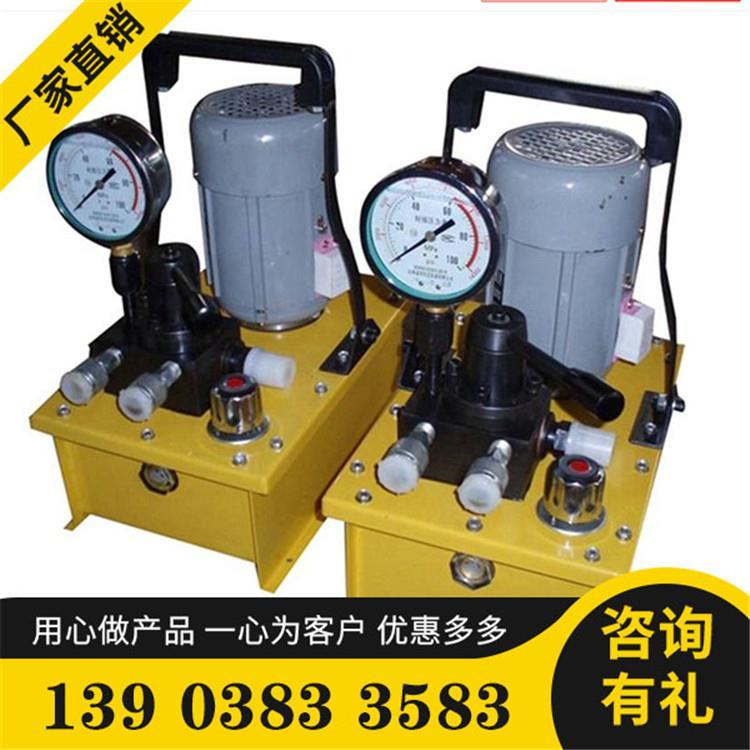 质保一年衡阳市电动液压千斤顶高压油泵