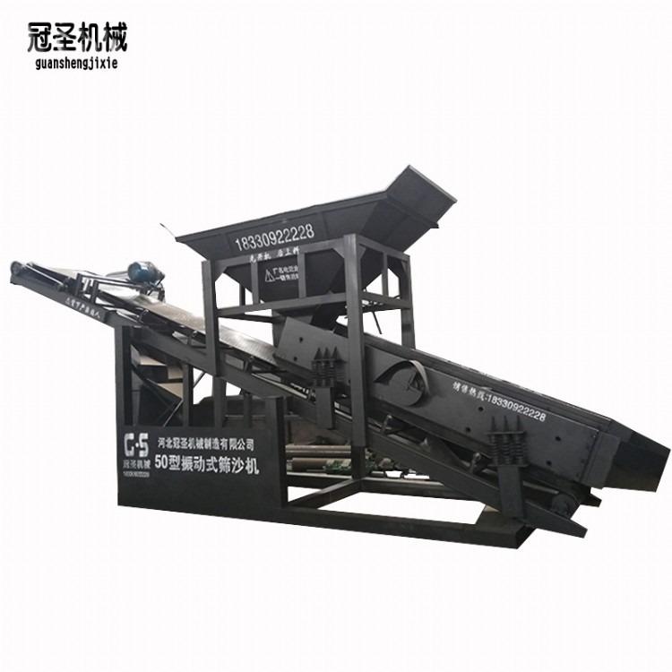 冠圣机械供应滚筒筛沙机 震动式筛沙机 移动式筛沙机 冠圣机械专注生产
