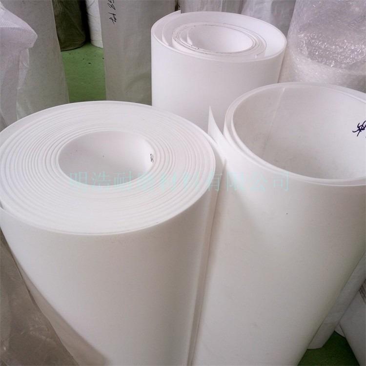 厂家生产聚四氟乙烯板 5mm四氟楼梯板减震板 聚四氟乙烯楼梯滑板