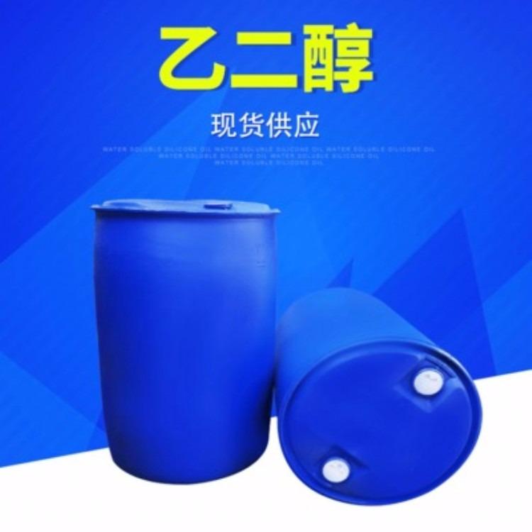 河北沣益化工  涤纶级   合格品   工业级    蒸馏乙二醇   常年大量批发价发货