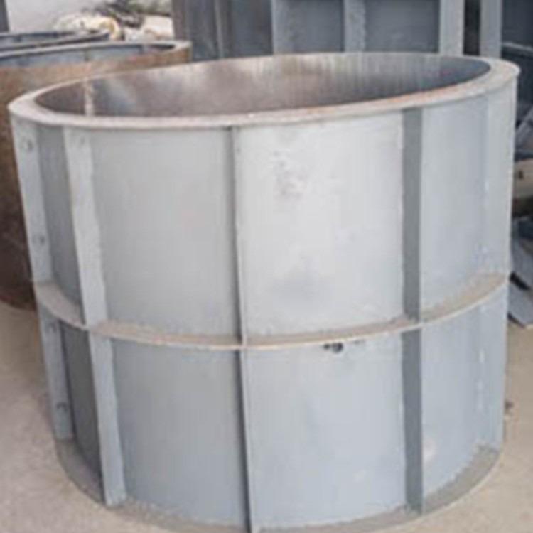 井室铁模具 预制井钢模具生产体系
