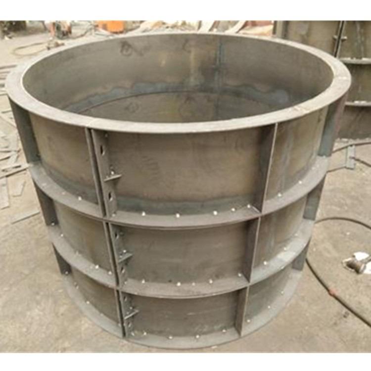 工程下水井模具 通讯井钢模具原装