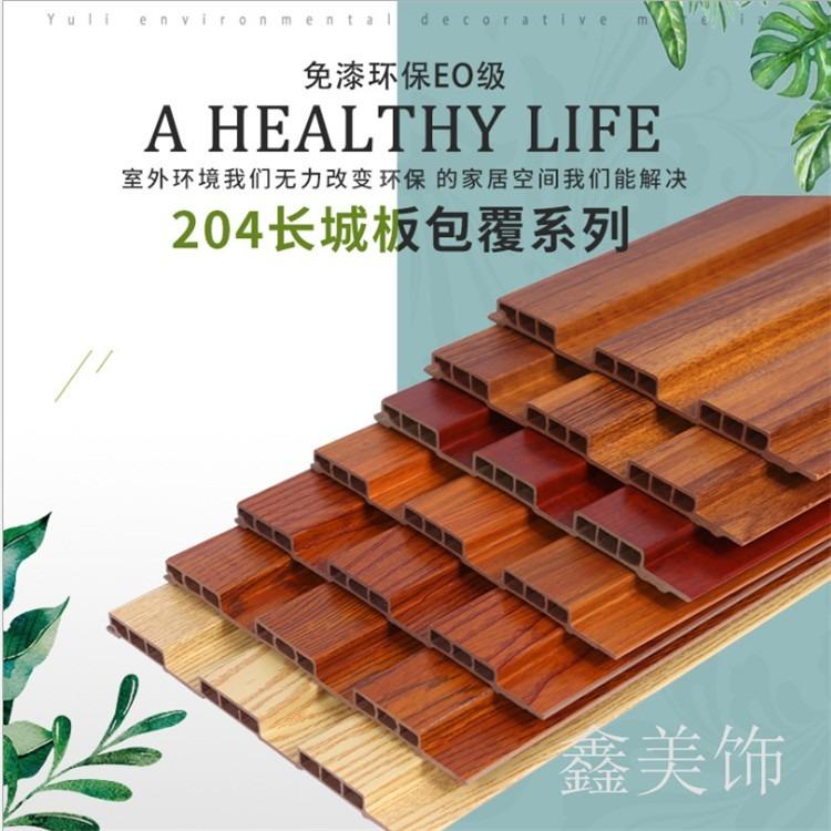 包覆长城板 生态木高长城板 生态木浮雕板 临沂鑫美饰品牌厂家