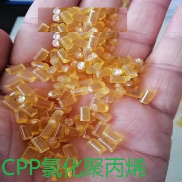 厂家直销油墨氯化聚丙烯CPP做塑料凹版油墨用的通用塑料