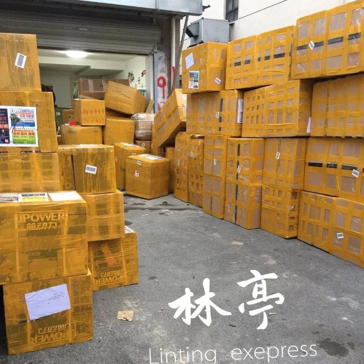 EMS国际快递 邮政国际快递一级代理 dhl国际快递 UPS国际快递公司 FED...