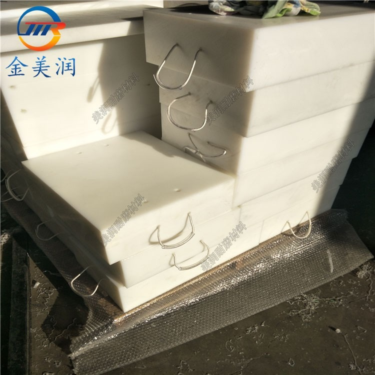现货供应PA6尼龙板 浇铸PA6尼龙板材 高强度PA6尼龙板材