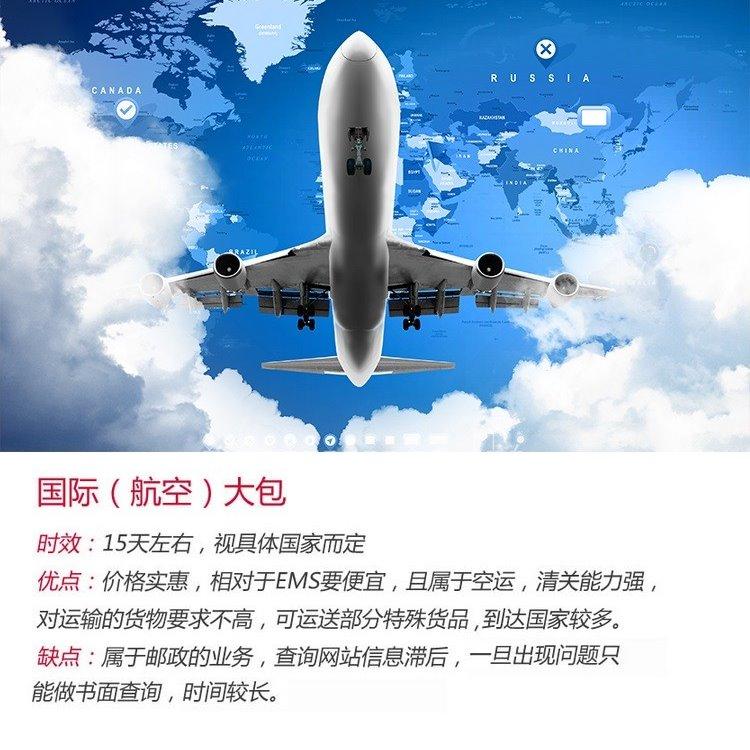 上海国际快递到泰国普货食品液体化妆品 带电的统统可寄包税到家门到门服务