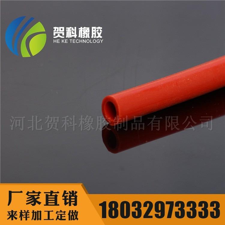 硅胶密封条厂家 出售 v型硅胶密封条 硅胶密封条 真空硅胶密封条 货源充沛