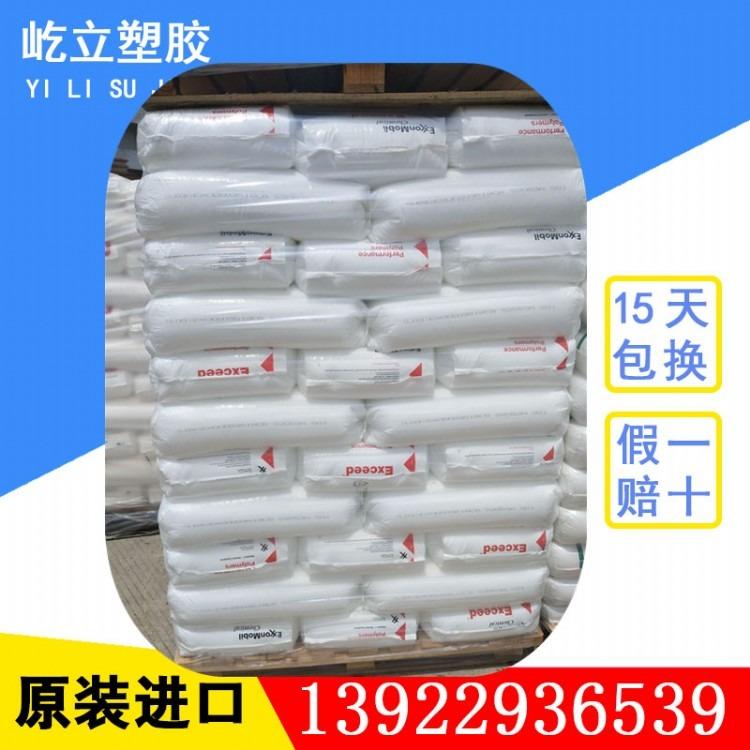 透明级永久抗静电PP 台湾化纤 K4015 注塑/挤出级 食品通用级