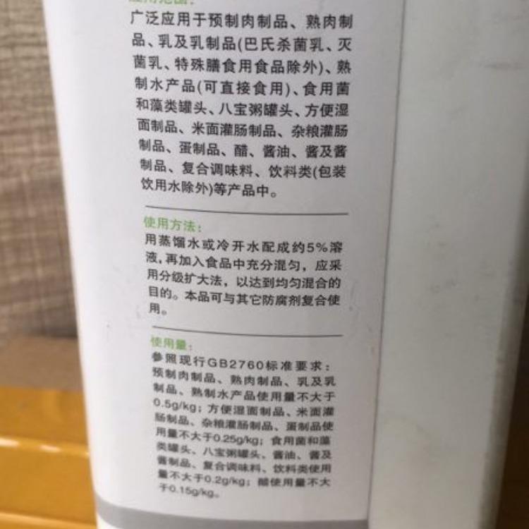 诚信批发零售 优级高粱红 食品级专用 保证质量