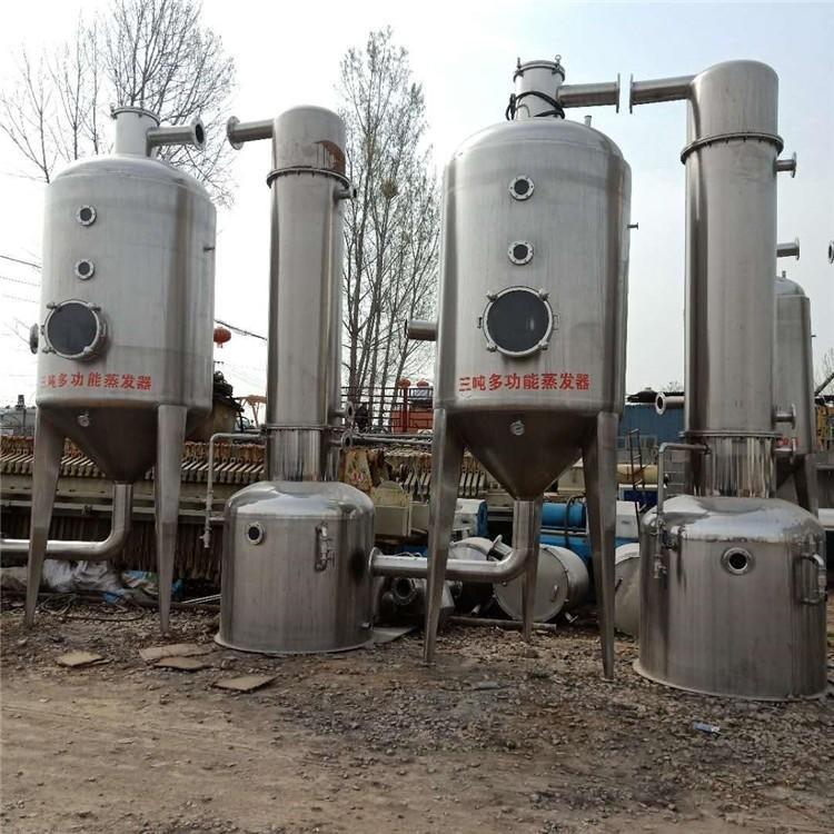 供应二手2000升节能蒸发器 2吨2效浓缩蒸发器 水提二效蒸发器 双效2吨蒸发器