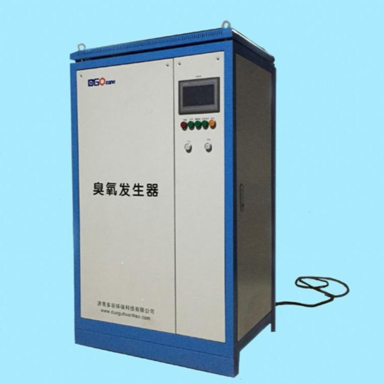 贝森环保臭氧广泛应用在水处理  进行讲解cod  水消毒  臭氧发生器