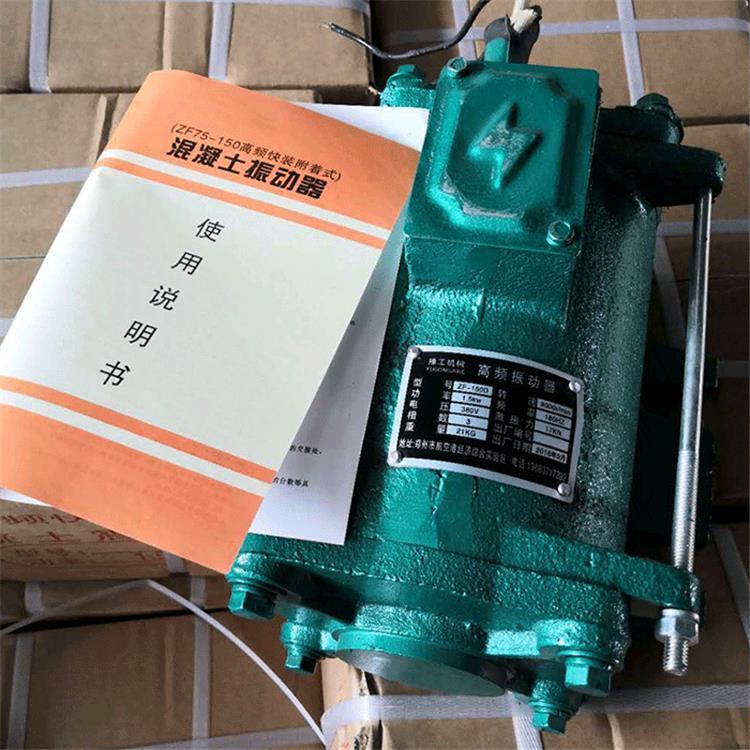 变频振动器视频小型振动器使用说明图解