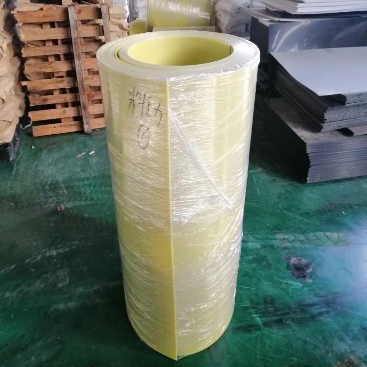 厂家直销 纯pp板材聚丙烯塑料板材食品级塑胶板 白色环保水箱加工