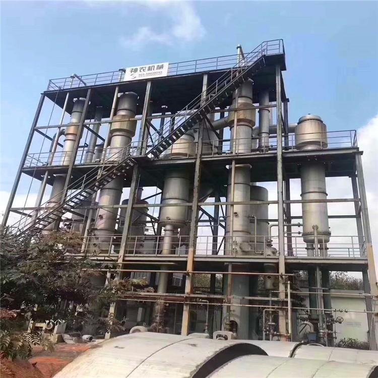 山西忻州一吨双效蒸发器低价出售   出售二手浓缩蒸发器