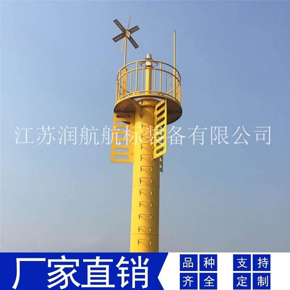 投光灯塔固定照明灯塔 照明灯塔各种航海用道具 照明灯塔设计