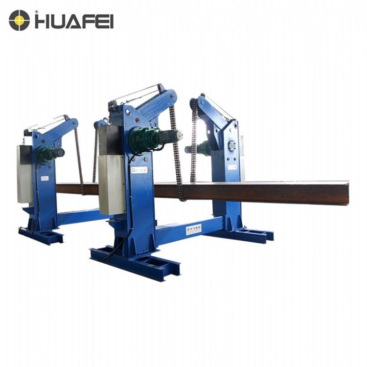 主推国内链条翻转机 链式翻转机 H型钢翻转机 品质保证免费维修1年