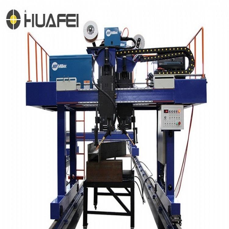 国内山东济南华飞变截面梁自动焊接 全自动焊接平台工作效率高  焊接设备