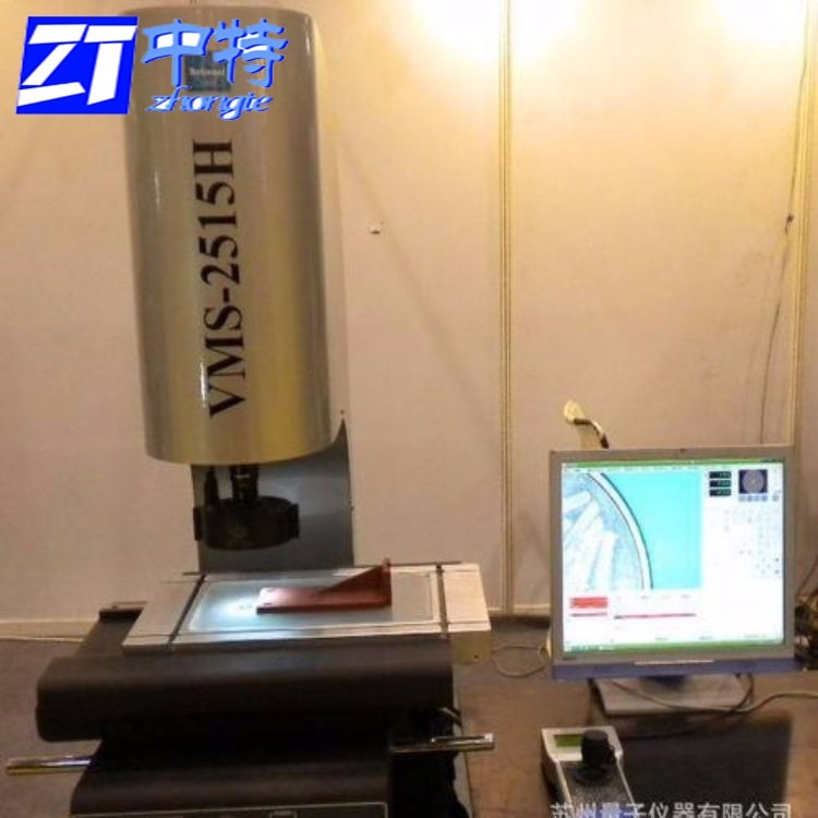 万濠VMS-3020G手动影像测量仪 多种形式光源保证满足多样性测量要求