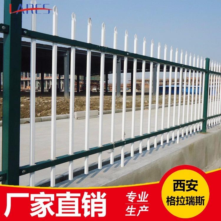厂家直销锌钢围墙护栏 1.8m高小区透视围墙围栏 企业单位庭院铁艺栅栏报价 送货安装