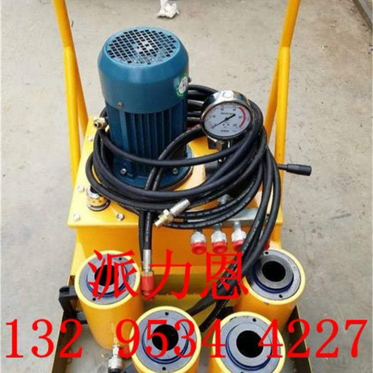 信阳电动板换液压扳手电动双作用 一泵四缸使用方便