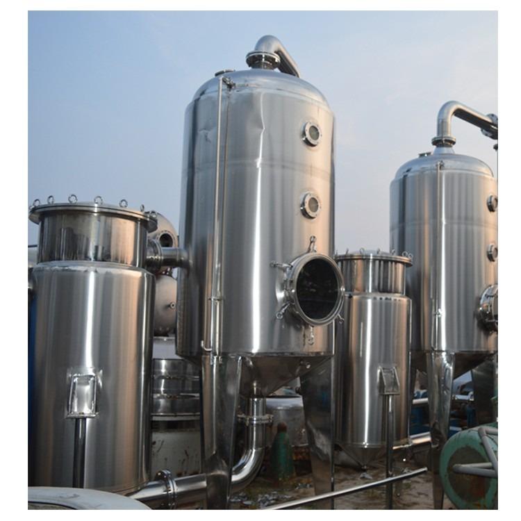 卓越回收销售二手废水浓缩蒸发器