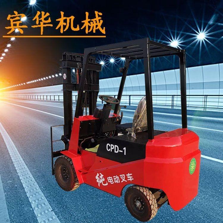 加工定制CPD四轮电动叉车 前移式电动叉车 电瓶叉车