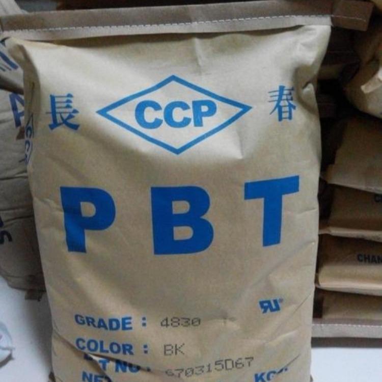东莞代理长期供应 阻燃级PBT 台湾长春 4820 加20%玻纤增强 耐水解 增强级 高强度 高刚性 耐热佳PBT