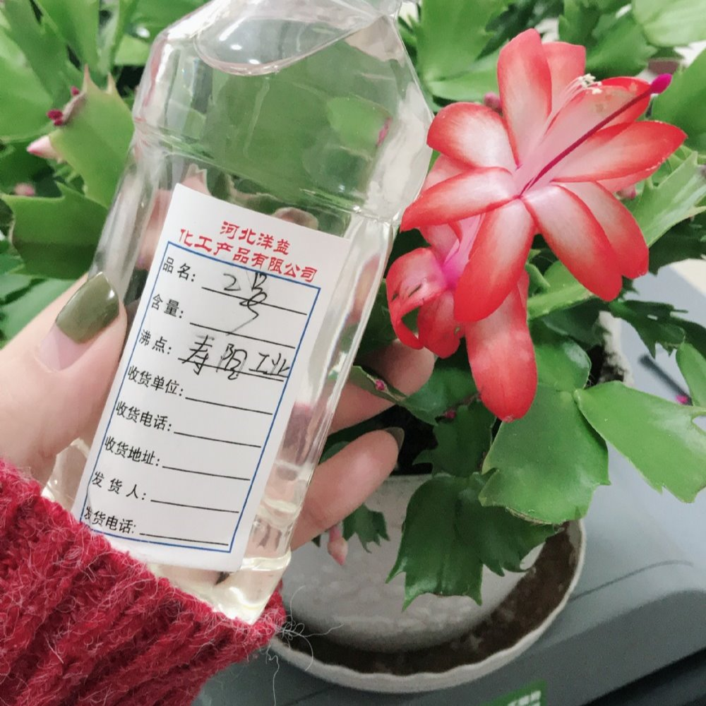 河北沣益化工 河南郑州工业级乙二醇  可做车用防冻液 地暖防冻液 管道防冻液