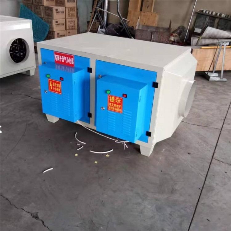 厂家供应除油烟除臭环保设备 低温等离子空气净化器蜂窝等离子