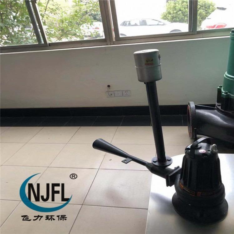 QSB-2.2kw射流式曝气机   移动式 射流曝气机