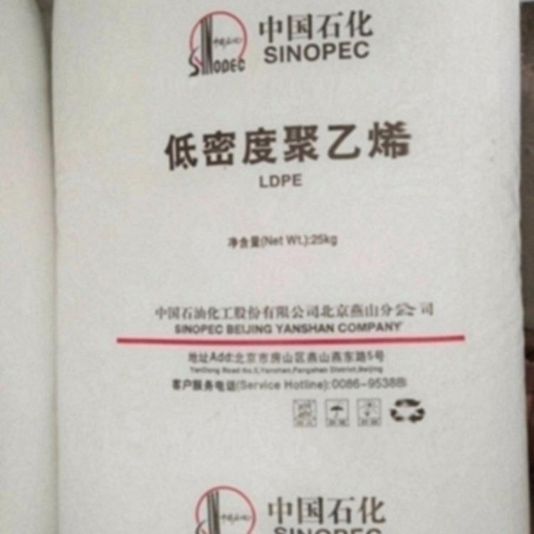 专业回收聚丙烯颗粒 回收PP颗粒