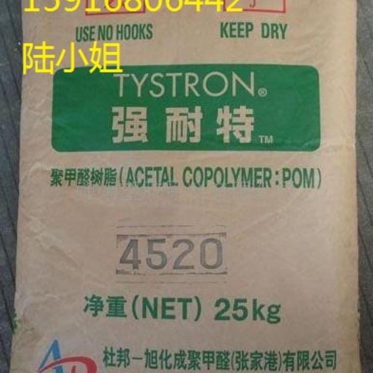 进口 PA66/日本旭化成/14G43 高刚高强度 加纤43% 耐老化加纤45%