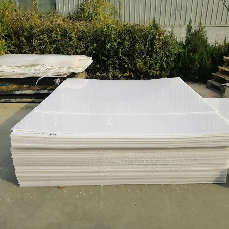 纯pp板 聚丙烯水箱板切菜板 冲床垫板 黑色灰色白色PP塑料板1-200mm