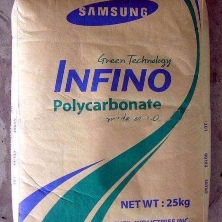 Infino LS-1159S 韩国三星 PC/ABS