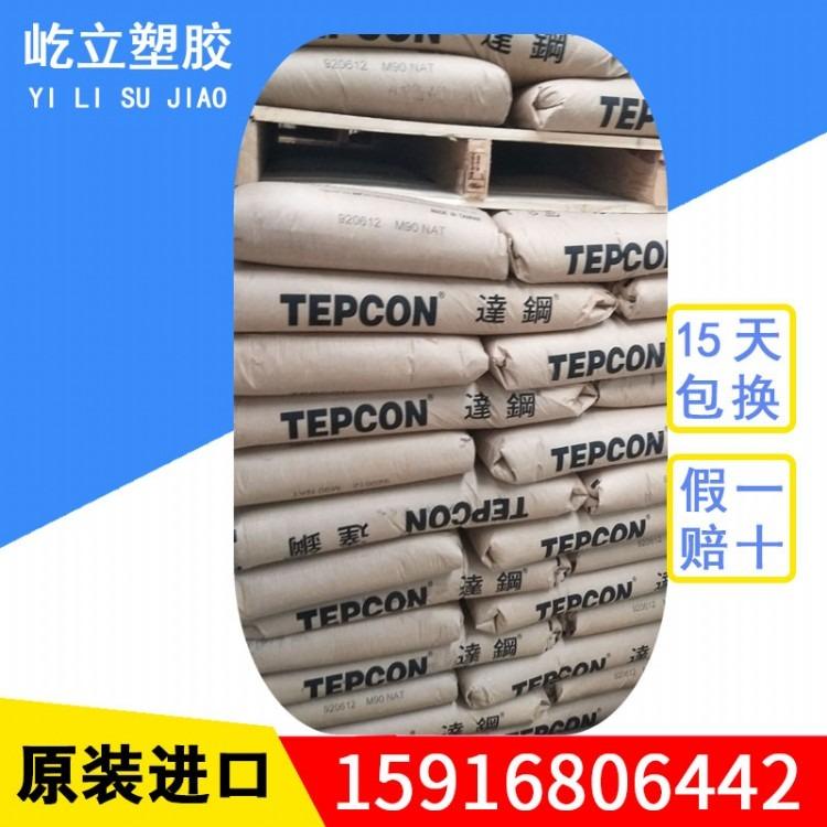 长玻纤pp增强 20%-50% 超高强度 耐高温 高刚性 低收缩 耐腐蚀