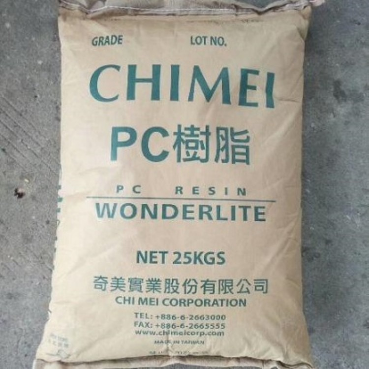 供应现货 PC/台湾奇美/PC-6600 注塑 PC 阻燃级