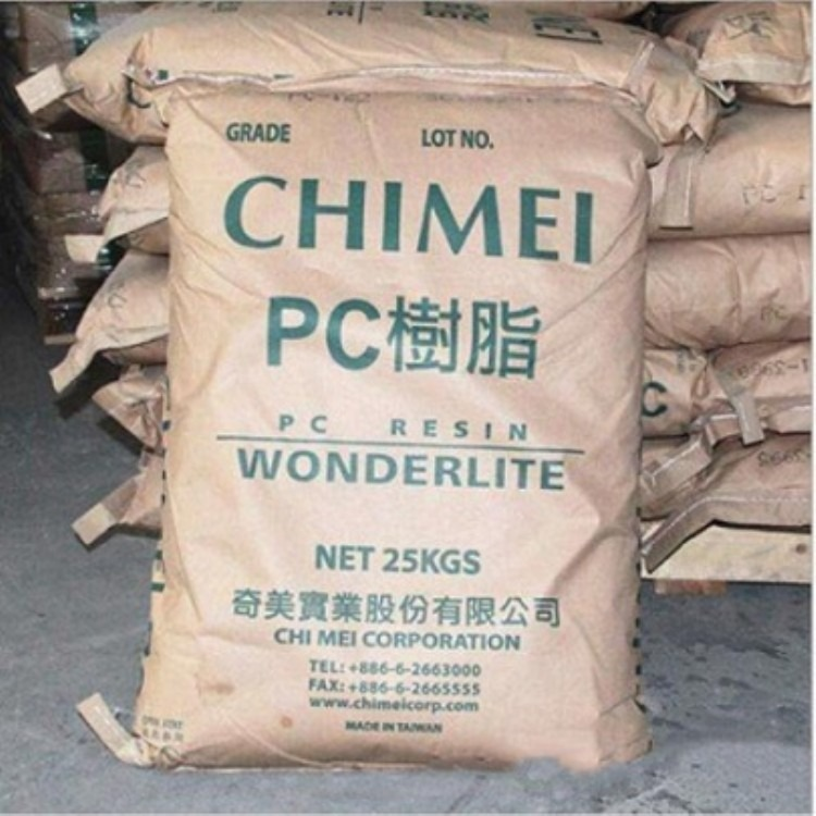 厂家直销 PC/台湾奇美/PC-6700 注塑级 热稳定 电子电器 PC 塑料原料