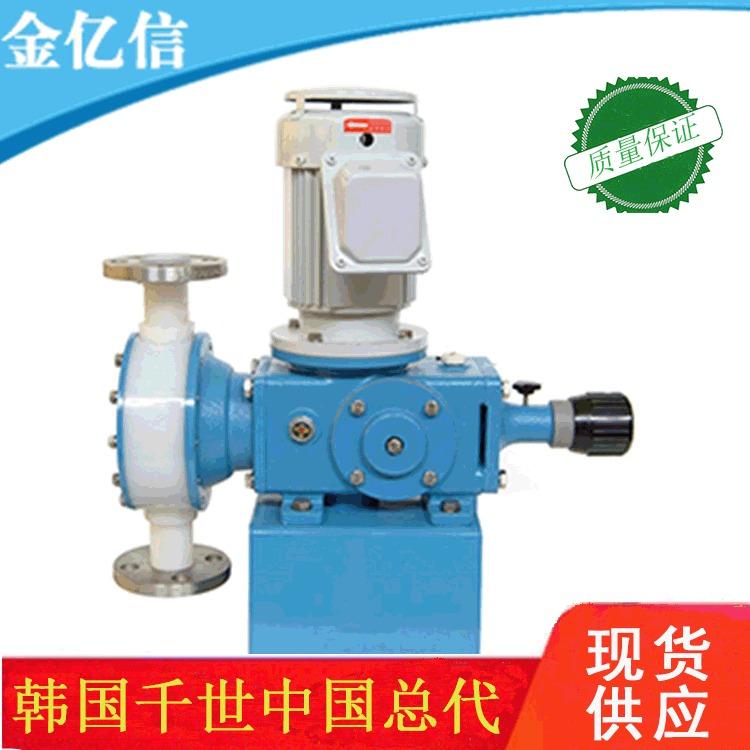 KEMPION韩国千世计量泵KDV系列-93L-PTCFTCSTS机械隔膜泵加药泵