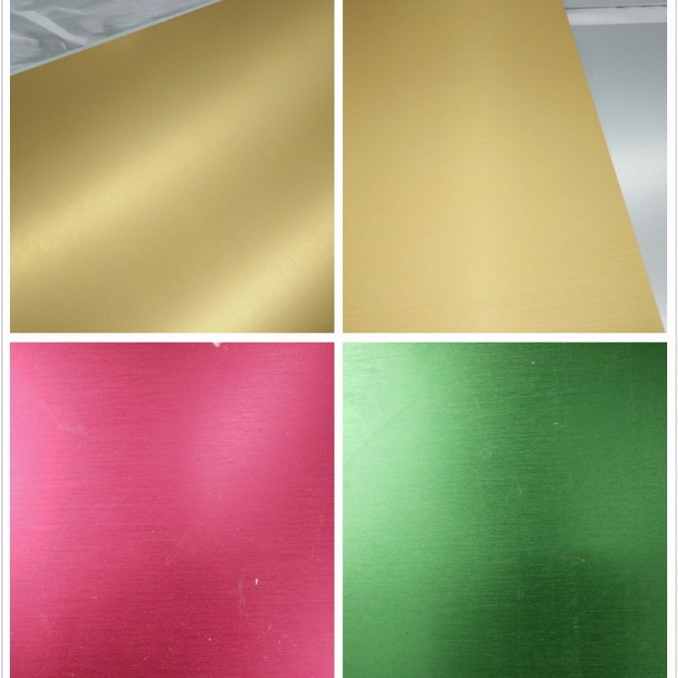 金色氟碳氧化合金铝板  氟碳氧化金色合金铝板原材料