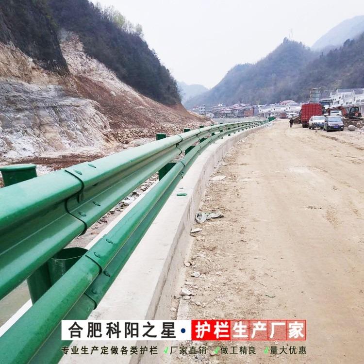 安徽波形梁钢护栏板-高速防撞护栏生产厂家-三波护栏板