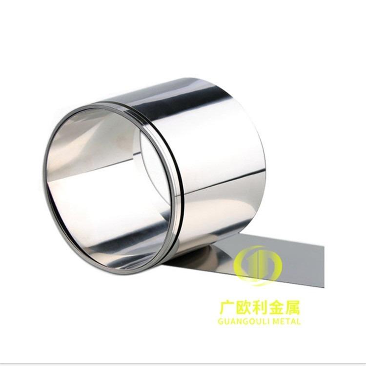 辽宁301不锈钢带   3/4H硬度0.5mm厚度现货  可分条切片