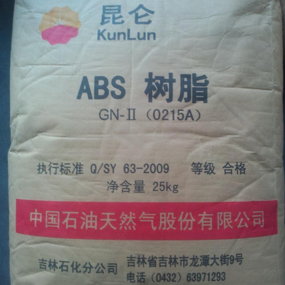 吉林石化ABS 0215ASQ 吉化ABS 昆仑ABS