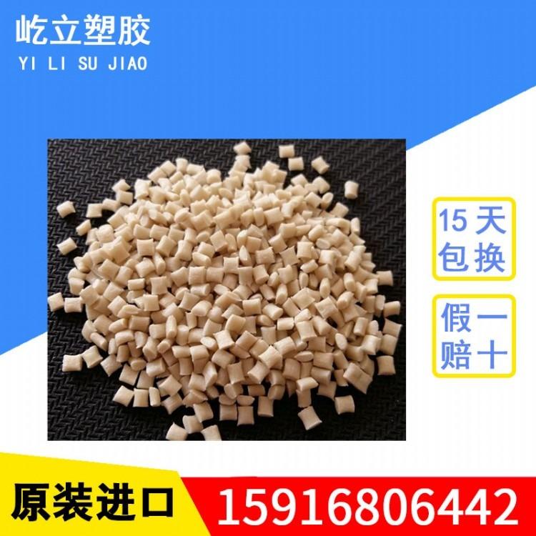 POM/韩国科隆/EL304 高抗冲 耐化学 韧性和柔软性的产品专用原料