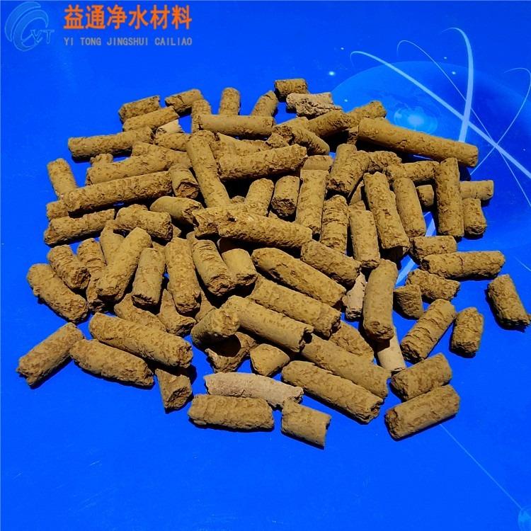 厂家直销 氧化铁脱硫剂 氧化锌脱硫剂 高硫容脱硫剂