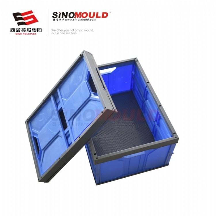 SHG新款周转箱 折叠周转箱H系列 塑料周转筐批发 储物筐