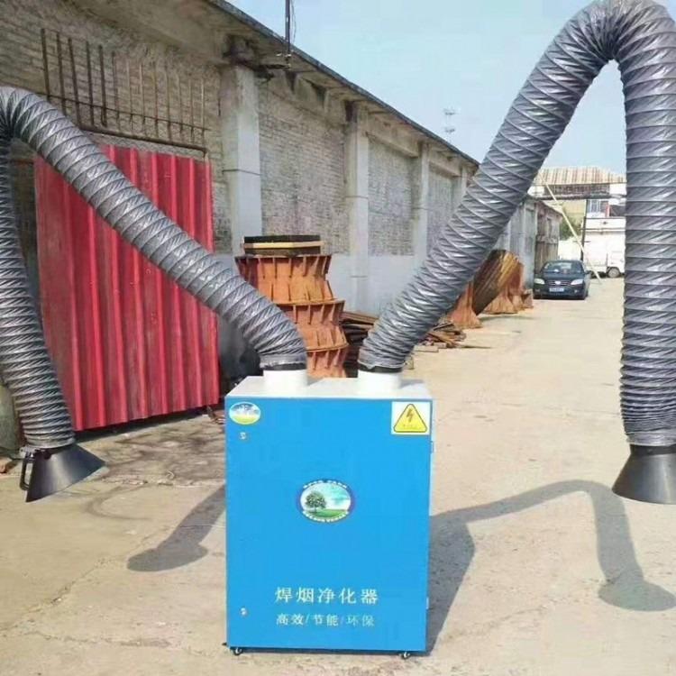 移动式工业焊接烟尘除尘器焊烟净化器电焊吸烟机旱焊锡烟雾二保焊