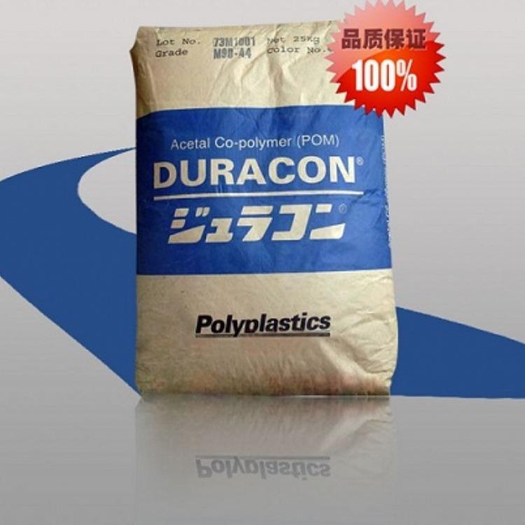 供应 POM 塑料原料 抗静电 导电 POM/日本宝理/EW-02 炭黑填充10%