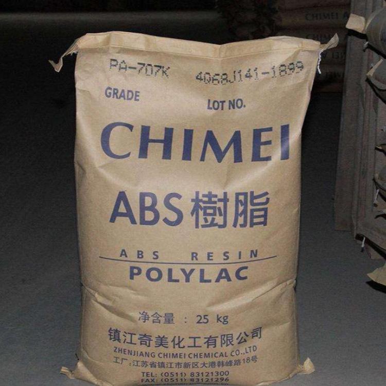 镇江奇美ABS PA-707K ABS塑料 ABS树脂 ABS塑胶